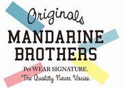 mandarinebrothers